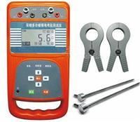 HDL-EHT5600    多功能接地电阻测试仪/双钳形接地电阻测试仪/接地摇表  型号:HDL-EHT5600 HDL-EHT5600