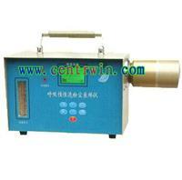 YXF-BCY-3R40   智能呼吸性恒流粉尘采样器(全尘)    型号:YXF-BCY-3R40 YXF-BCY-3R40