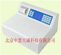 LH-K5B-3B(H)    台式数显COD多参数水质测定仪  型号:LH-K5B-3B(H) LH-K5B-3B(H)