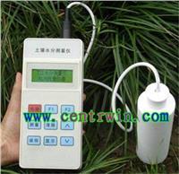 HK-ZYTZS-II   便携式土壤水分速测仪/便携式土壤水分测定仪  型号:HK-ZYTZS-II HK-ZYTZS-II