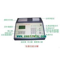 HK-ZYTPY-6PC   土壤养分化验仪/测土配方施肥仪/土壤肥力测定仪  型号:HK-ZYTPY-6PC  HK-ZYTPY-6PC
