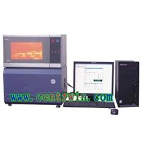 VLV-MW6500N   光波水分测试仪/光波水分分析仪  型号:VLV-MW6500N VLV-MW6500N