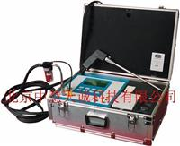 NF-DH9086-1A   携带式多组份烟气分析仪(只测O2 CO CO2)  型号:NF-DH9086-1A  NF-DH9086-1A