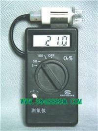 XCSX-100A    测氧仪  型号:XCSX-100A XCSX-100A