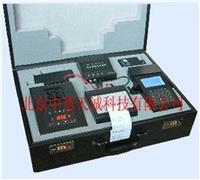 HJD/5B-2A    野外应急COD便携速测仪  型号:HJD/5B-2A  HJD/5B-2A