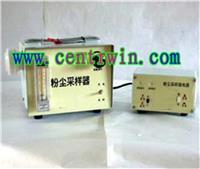 HFKFC-2   粉尘采样器/粉尘采样仪  型号:HFKFC-2 HFKFC-2