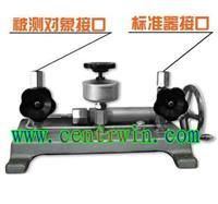 HKYJY-60   压力表校验器  型号:HKYJY-60 HKYJY-60