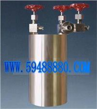 DLYD1/TQA-1500   液氨采样器/液氨采样钢瓶  型号:DLYD1/TQA-1500 DLYD1/TQA-1500