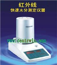 GYDSFY-60C  红外线快速水分测定仪  型号:GYDSFY-60C GYDSFY-60C