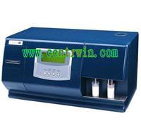 HZDY-UL80BC   牛奶分析仪/牛奶成份分析仪/乳品成份测定仪 11项  型号:HZDY-UL80BC