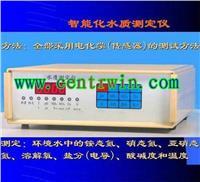 ZKNT-WQM-1   水质测定仪/水质检测仪 型号:ZKNT-WQM-1 ZKNT-WQM-1