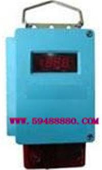 MTD3GQ9-3   矿用红外二氧化碳传感器  型号:MTD3GQ9-3 MTD3GQ9-3