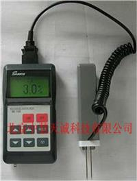 SJSK-100   便携式纺织原料水分仪 日本  型号:SJSK-100 SJSK-100