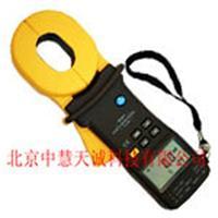DZYH301   钳形接地电阻测试仪  型号:DZYH301 DZYH301