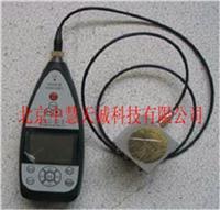 AHAWA6256B+  环境振动分析仪  型号:AHAWA6256B+ AHAWA6256B+