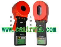 BHYK-ETCR2000  钳形接地电阻仪  型号:BHYK-ETCR2000
