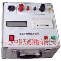 SHJ-3   回路电阻测试仪  型号:SHJ-3