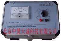 SHJFY-3   矿用杂散电流测定仪  型号:SHJFY-3 SHJFY-3