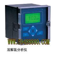 FDROXYGEN-4300   溶解氧分析仪/DO分析仪/DO测定仪  型号:FDROXYGEN-4300 FDROXYGEN-4300