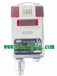 BMZT4-GRG5   矿用二氧化碳传感器  型号:BMZT4-GRG5 BMZT4-GRG5
