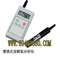 FDR-2180   经济型溶解氧分析仪/便携式溶解氧测定仪 型号:FDR-2180 FDR-2180