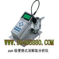 FDROXYGEN2300  ppb级便携式溶解氧分析仪/便携式溶解氧测定仪 型号:FDROXYGEN2300 FDROXYGEN2300