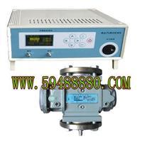 WZU/7050   烟尘(气)测试校准仪(02代) 型号:WZU/7050 WZU/7050