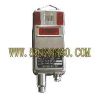 FCE/KGD9501   瓦斯抽放多参数监测传感器  型号:FCE/KGD9501 FCE/KGD9501