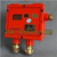 FCE/KFD-4   瓦斯断电仪  型号:FCE/KFD-4 FCE/KFD-4