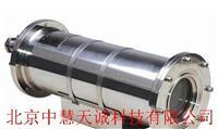 SH-KBA8   矿用防爆/隔爆型摄像仪(有煤安证)  型号:SH-KBA8 SH-KBA8