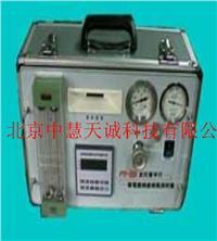 SY-TP-Ⅲ  烟尘烟气测试仪  型号:SY-TP-Ⅲ SY-TP-Ⅲ