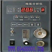 MV/XZO-500  残氧分析仪  型号:MV/XZO-500 MV/XZO-500