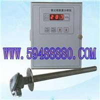 MX/VZO-503  氧化锆烟气氧量分析仪/氧化锆氧分析仪   型号:MX/VZO-503 MX/VZO-503