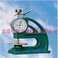 KDY/UY-2002   橡塑测厚计/测厚仪 特价  型号:KDY/UY-2002