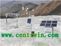 BYT/FSR-3  移动式自动气象站(全要素数字气象站)  型号:BYT/FSR-3