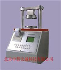 BYTD-SN   室内环境监测系统  型号:BYTD-SN BYTD-SN