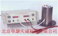 YKHZ-2   属电阻温度系数实验仪  型号:YKHZ-2 YKHZ-2