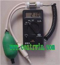 ZD1CY-12C   手持便携式测氧仪/袖珍测氧仪/氧气分析仪 型号:ZD1CY-12C ZD1CY-12C