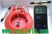 ZD1CY-12CB   手持便携式测氧仪/袖珍测氧仪/氧气分析仪 型号:ZD1CY-12CB ZD1CY-12CB