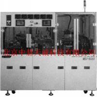 VUGYMSX5000    密封品专用气密检漏系统  型号:VUGYMSX5000 VUGYMSX5000