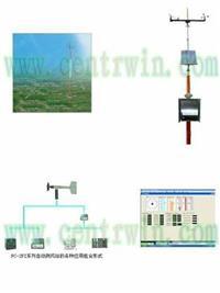 BYT-FSR2-FZ   自动测风站/风速仪  型号:BYT-FSR2-FZ