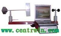 BYT-FSR2-FA   风向风速监测报警系统  型号:BYT-FSR2-FA BYT-FSR2-FA