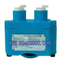 TSY/GKT-18  矿用设备开停传感器  型号:TSY/GKT-18 TSY/GKT-18