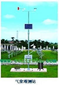 BYTYD-ZS-2A   气象环境监控报警系统   型号:BYTYD-ZS-2A BYTYD-ZS-2A