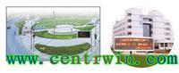 BYTD-ZSC   气象环境监测站  型号:BYTD-ZSC BYTD-ZSC