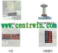 BYTYD-ZS-D   气象服务监测预警系统   型号:BYTYD-ZS-D