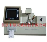 SJDZ-261/D   全自动马丁闭口闪点试验器  型号:SJDZ-261/D SJDZ-261/D