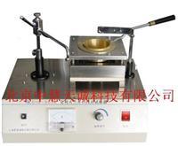 SDZQ-3536   克利夫兰开口闪点试验器  型号:SDZQ-3536 SDZQ-3536