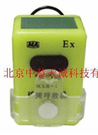 BST-KXB-1  呼救器  型號:BST-KXB-1 BST-KXB-1