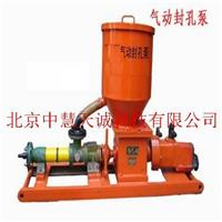 DE/8FK-15/2.4   煤矿用气动封孔泵  型号:DE/8FK-15/2.4 DE/8FK-15/2.4